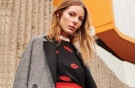 Suncoo, Orléans : boutique de prêt-à-porter féminin